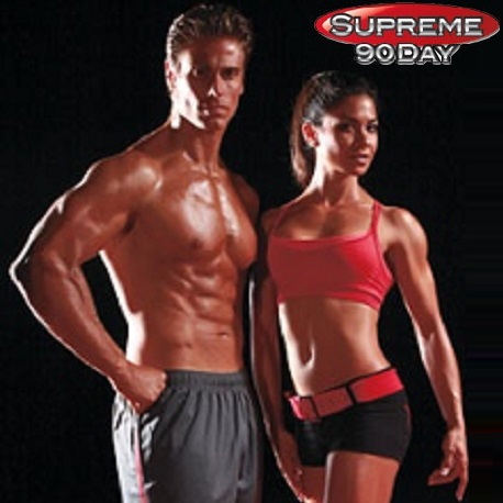 Download T25 Workout Videos For Free Supreme90Day